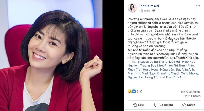 Không chỉ đóng phim giỏi, Mai Phương còn là ca sĩ có giọng hát đẹp trước khi qua đời vì ung thư phổi-1