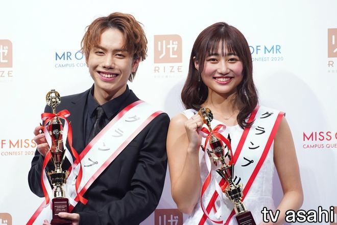 Nhan sắc gây tranh cãi của cặp sinh viên đẹp nhất Nhật Bản năm 2020-1