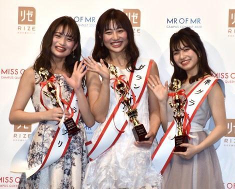 Nhan sắc gây tranh cãi của cặp sinh viên đẹp nhất Nhật Bản năm 2020-2