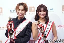 Nhan sắc gây tranh cãi của cặp sinh viên đẹp nhất Nhật Bản năm 2020