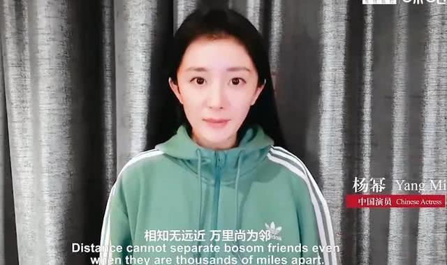 Dương Mịch, Triệu Lệ Dĩnh mặt khác lạ sau thời gian thất nghiệp-2