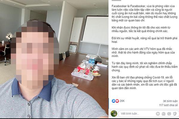 Facebooker đình đám Nguyễn Sin bị mời lên làm việc vì loan tin có người chết do nhiễm Covid-19-2