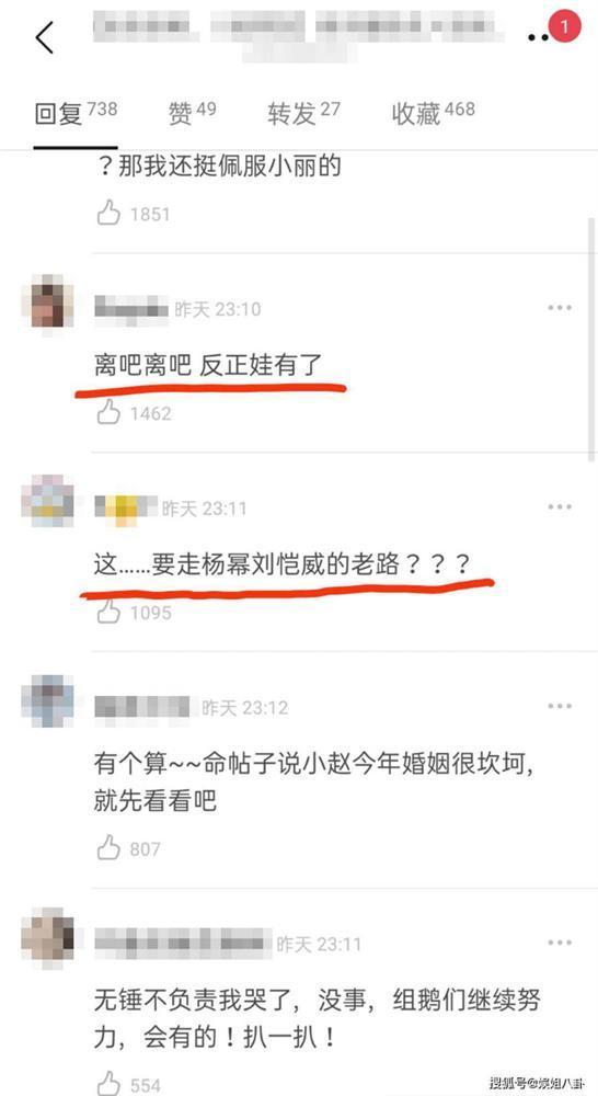 Triệu Lệ Dĩnh và Phùng Thiệu Phong đang làm thủ tục ly hôn, sẽ không có đám cưới nào được diễn ra?-5