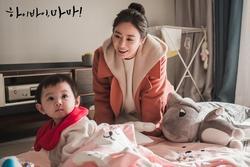 Phim mới 'Hi bye, mama' của Kim Tae Hee bị hoãn chiếu vì dịch bệnh Covid-19