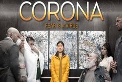 Bộ phim đầu tiên trên thế giới về virus 'Corona' gây chú ý