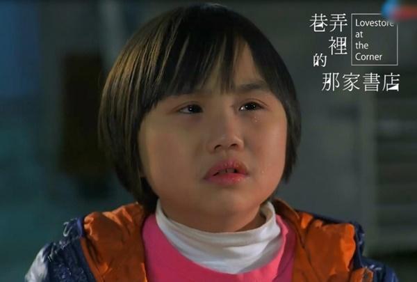 Sao nhí Trung Quốc vất vả nuôi sống cả gia đình-5