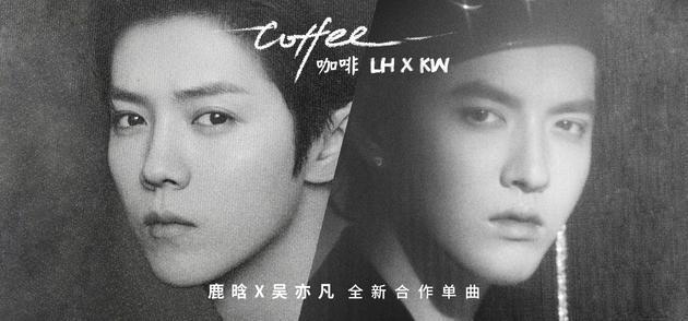 Lộc Hàm và Ngô Diệc Phàm bất ngờ tung ca khúc chung, fan EXO chỉ trích những kẻ phản bội-1
