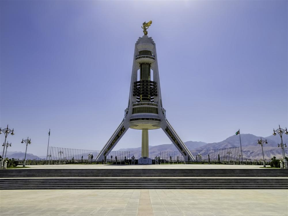 Những tòa nhà ấn tượng nhất châu Á-4