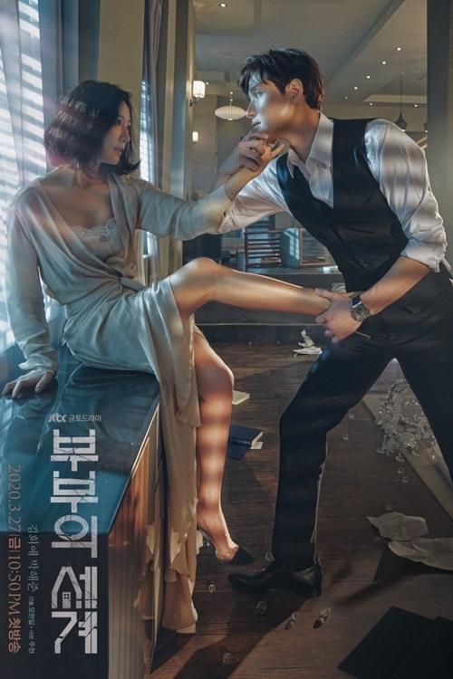 Phim Hàn 19+ về đời sống vợ chồng-1