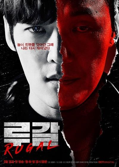 Màn ảnh Hàn tháng 4: Bom tấn của Lee Min Ho cũng phải dè chừng loạt phim hot không kém này-7