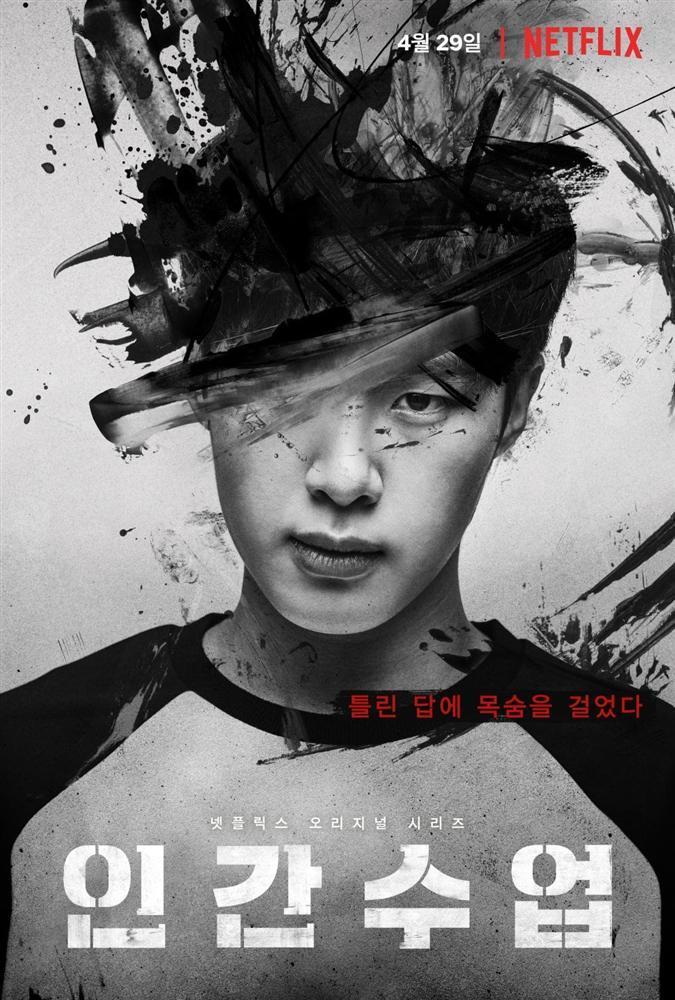 Màn ảnh Hàn tháng 4: Bom tấn của Lee Min Ho cũng phải dè chừng loạt phim hot không kém này-12