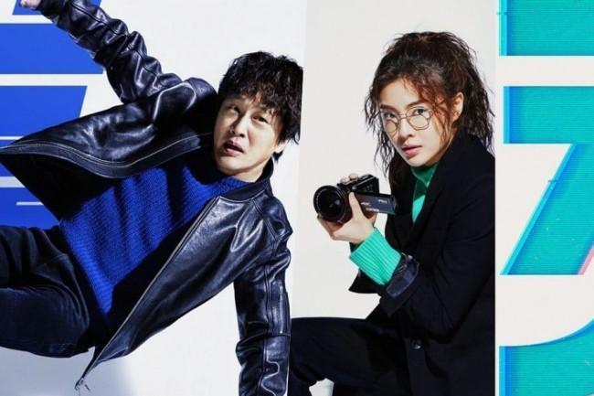 Màn ảnh Hàn tháng 4: Bom tấn của Lee Min Ho cũng phải dè chừng loạt phim hot không kém này-15