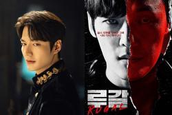 Màn ảnh Hàn tháng 4: 'Bom tấn' của Lee Min Ho cũng phải dè chừng loạt phim hot không kém này