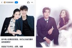 Thực hư chuyện Lý Dịch Phong - Lưu Diệc Phi công khai hẹn hò?