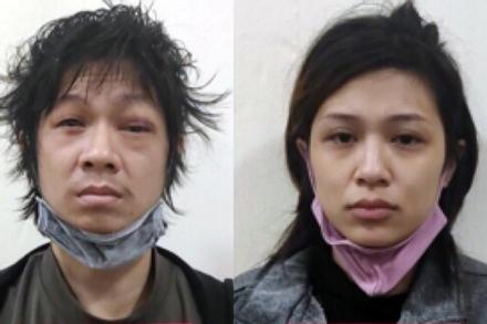 Thu ma túy trong nhà mẹ đẻ và cha dượng bạo hành bé gái 3 tuổi