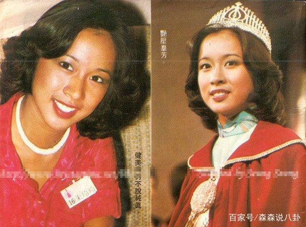 Hoa hậu Hồng Kông ly hôn tỷ phú lấy đại gia, ngày tái hôn được cho 60 nghìn tỷ-1