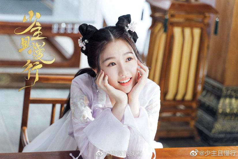 Kiểu tóc sừng dê, hot trend mới trong phim Trung Quốc-3