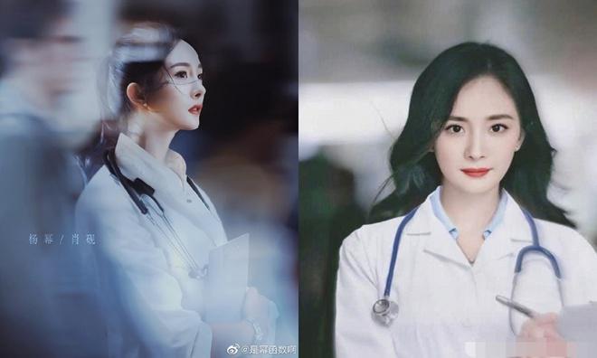 Phim của Dương Mịch có nguy cơ giải tán vì lấy bối cảnh bệnh viện-2