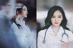Phim của Dương Mịch có nguy cơ giải tán vì lấy bối cảnh bệnh viện