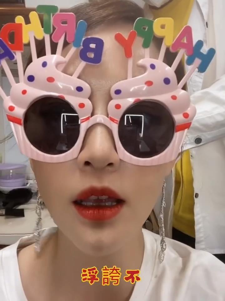Đông Phương Bất Bại Trần Kiều Ân đón sinh nhật tuổi 41 cùng bạn trai kém tuổi-5
