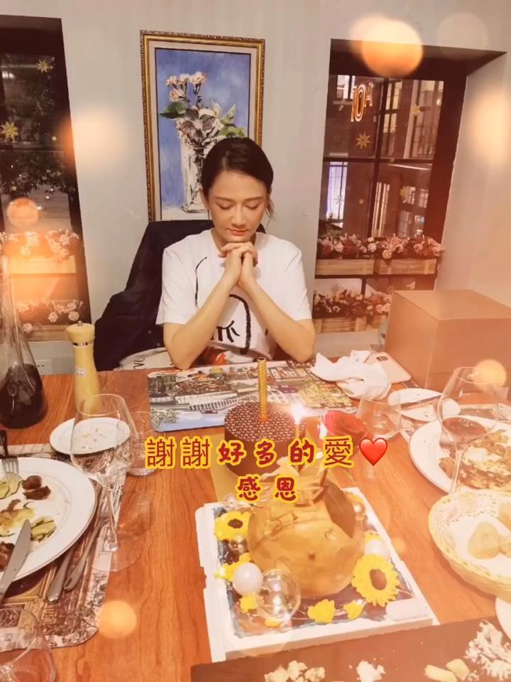 Đông Phương Bất Bại Trần Kiều Ân đón sinh nhật tuổi 41 cùng bạn trai kém tuổi-4
