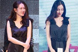 Đụng hàng với 'chị đẹp' Son Ye Jin, Angelababy vẫn không 'ngán' chút nào nhờ là lượt váy áo phẳng phiu