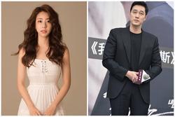 So Ji Sub viết tâm thư gửi fan sau tin đám cưới bất ngờ: 'Đây là quyết định quan trọng nhất đời tôi'