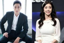 Một năm yêu của So Ji Sub và vợ MC kém 17 tuổi