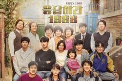 9 phim Hàn được xem nhiều ở Việt Nam