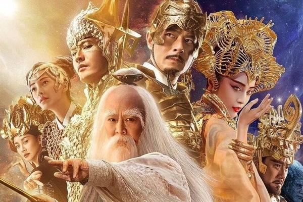 Những bộ phim phá nát tiểu thuyết kinh điển Trung Quốc-6