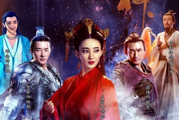 Những bộ phim phá nát tiểu thuyết kinh điển Trung Quốc-7