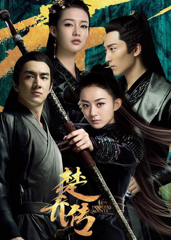 HOT: Triệu Lệ Dĩnh và Lâm Canh Tân sẽ tiếp tục đóng Sở Kiều truyện 2-1