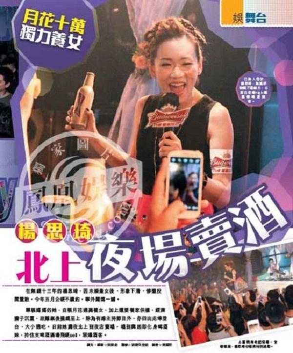 Hoa hậu TVB dính bê bối chửa hoang phải bán bia kiếm sống đổi đời sau khi sinh con cho đại gia-3
