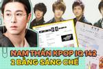 Nam idol xuất chúng hiếm có của Kpop: IQ 142, có tận 2 bằng sáng chế, thành tích học tập khủng, nhân cách là báu vật