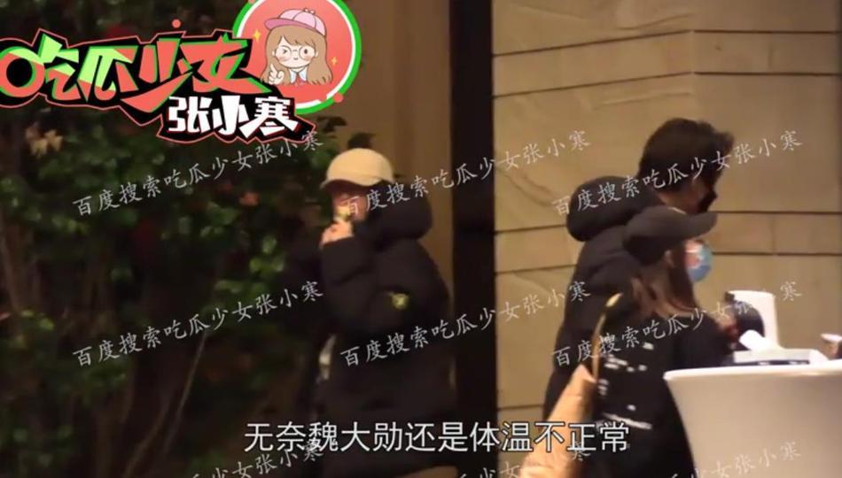 Fan Dương Mịch bình luận ảnh thần tượng hôn thắm thiết Lưu Khải Uy dưới bài viết của Ngụy Đại Huân-1