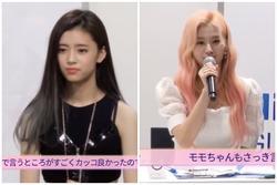 JYP tìm được 'át chủ bài' mới thay thế Tzuyu, Sana - MOMO (TWICE) xem đàn em trình diễn cũng phải trầm trồ