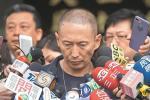 Nam diễn viên Điền Nhuy bị bắt sau cáo buộc hiếp dâm-2