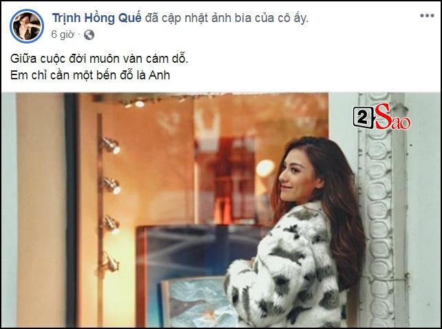 Vừa chia tay bạn gái Việt kiều, Huỳnh Anh bị tung bằng chứng hẹn hò mẹ đơn thân Hồng Quế-4