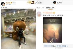 Fan Dương Mịch bình luận ảnh thần tượng hôn thắm thiết Lưu Khải Uy dưới bài viết của Ngụy Đại Huân