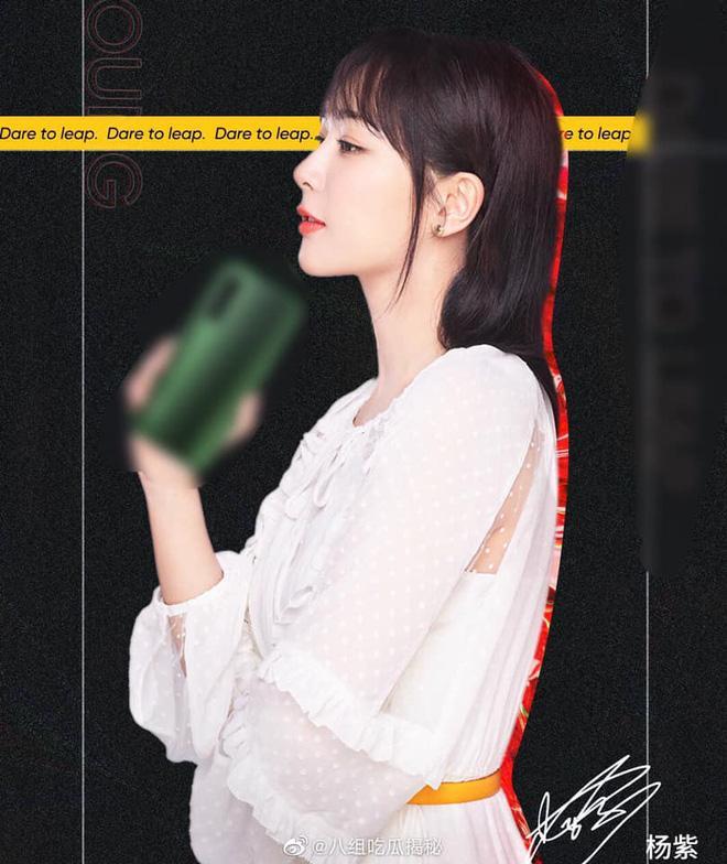 Thợ photoshop của Dương Tử quả là có tâm: Lố đến mức biến thành người khác, muốn quỳ vì nhiều chi tiết bất hợp lý-2