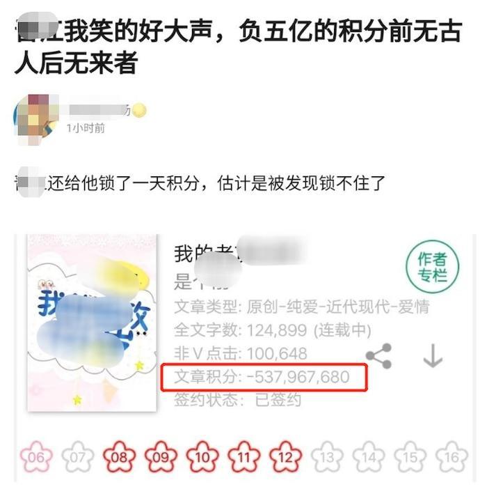 Fan Tiêu Chiến viết truyện về thần tượng bị anti-fan chống đối: Đánh giá âm… 500 triệu điểm-5
