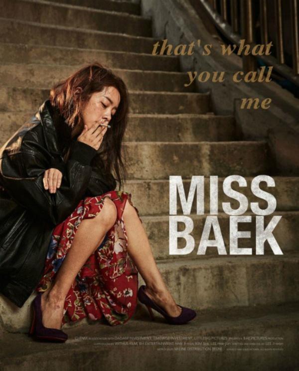 9 nữ diễn viên Hàn từng hy sinh thân mình, học hút thuốc để đóng phim: Son Ye Jin, Suzy, Nana gây sốc nhất-6