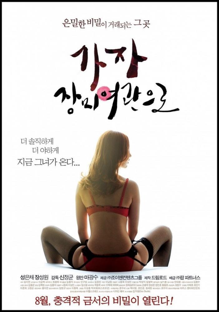 Cận vệ thân mật với Lee Min Ho trong Quân vương bất diệt từng đóng phim 19+-13