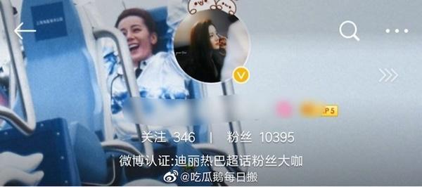 Phía Dương Tử khởi kiện fan lớn có sức ảnh hưởng trong fandom Địch Lệ Nhiệt Ba-3