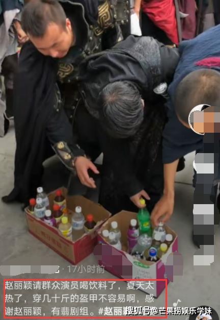 Triệu Lệ Dĩnh bị chỉ trích keo kiệt bủn xỉn khi chỉ bỏ ít tiền mua nước mời đoàn phim-1