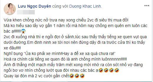 Sara Lưu khóc dở mếu dở vì bị Dương Khắc Linh bỏ quên ở siêu thị-1