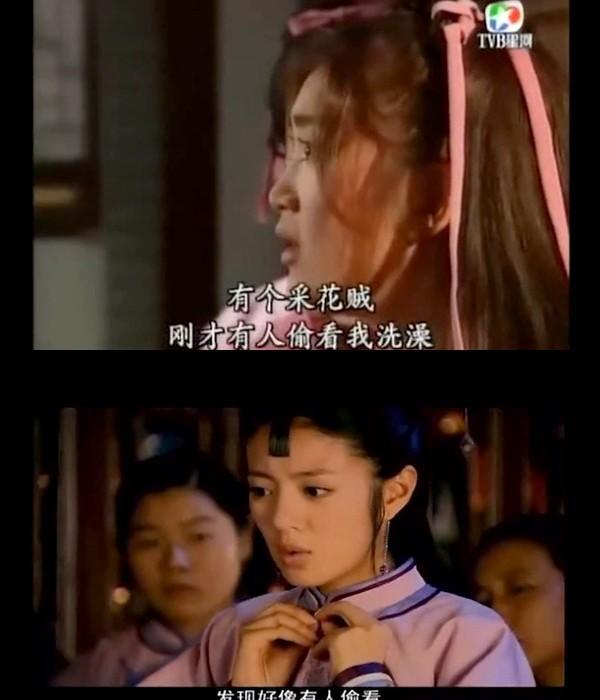 Fans TVB tung bằng chứng tố Vu Chính thường xuyên đạo nhái dù miệng chối đây đẩy-6