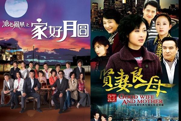 Fans TVB tung bằng chứng tố Vu Chính thường xuyên đạo nhái dù miệng chối đây đẩy-7