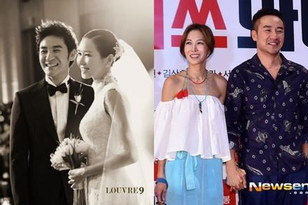 Vợ chưa nguôi sau 4 năm Uhm Tae Woong mua dâm