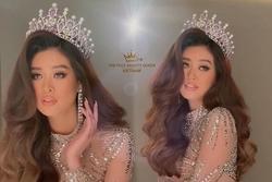 Bản tin Hoa hậu Hoàn vũ 24/4: Nhan sắc Khánh Vân đã đủ 'mặn' để ra thế giới?